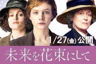 http://www.theaterkino.net/wp-content/uploads/2017/01/1484ed2fedbfc41ea9a2bf58205f2516.jpg