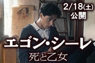 http://www.theaterkino.net/wp-content/uploads/2017/01/eb383e99df72f11160af6ea5bddb0048.jpg