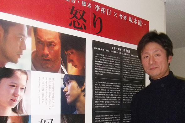 http://www.theaterkino.net/wp-content/uploads/2017/01/risouhi.jpg
