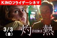 http://www.theaterkino.net/wp-content/uploads/2017/02/609ac923cb9eb8656b5123e436da968b.jpg