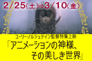http://www.theaterkino.net/wp-content/uploads/2017/02/67c9e53fe19364099459b0f2797e06c3.jpg