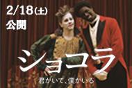 http://www.theaterkino.net/wp-content/uploads/2017/02/790248638cf1c0350cc6c9b042159cca.jpg