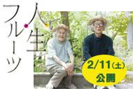 http://www.theaterkino.net/wp-content/uploads/2017/02/d185a2ac1eecc640c07594c68f29b658.jpg