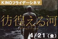 http://www.theaterkino.net/wp-content/uploads/2017/02/dc569b8e790495a273a48c66a9c7e4ed.jpg
