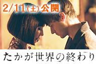 http://www.theaterkino.net/wp-content/uploads/2017/02/takaga-SN.jpg