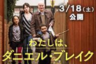 http://www.theaterkino.net/wp-content/uploads/2017/03/41882d3da2b2ec1692facc004b2a7187.jpg