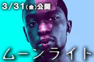 http://www.theaterkino.net/wp-content/uploads/2017/03/451b08f9091392eb607b36a59cb4abd3.jpg