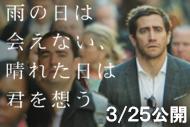 http://www.theaterkino.net/wp-content/uploads/2017/03/72923be3ed648a0e379a5fb5f5824896.jpg