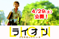 http://www.theaterkino.net/wp-content/uploads/2017/04/2e4ffc33662de298267e4565143de7901.jpg