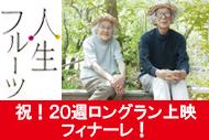 http://www.theaterkino.net/wp-content/uploads/2017/04/4571f18c19b3a8876793c748e24b074d.jpg