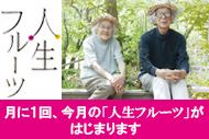 http://www.theaterkino.net/wp-content/uploads/2017/04/5053147640707bfb087287727c09f918.jpg