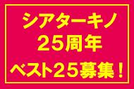 http://www.theaterkino.net/wp-content/uploads/2017/04/6f4d28147eedf2f5efe7f4b0905fe3e6.jpg