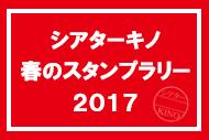 http://www.theaterkino.net/wp-content/uploads/2017/04/ef15384e6b975d3ec58a30e41705116d.jpg
