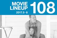http://www.theaterkino.net/wp-content/uploads/2017/04/kino108-SN.jpg