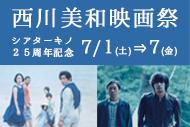 http://www.theaterkino.net/wp-content/uploads/2017/05/321e2e9faad14449adbdb8e19232d604.jpg