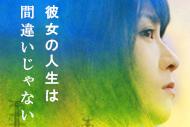 http://www.theaterkino.net/wp-content/uploads/2017/07/1380d09c22fdb65e16b7e22f0ed416fd.jpg
