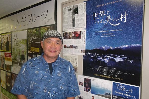 http://www.theaterkino.net/wp-content/uploads/2017/07/57b6a7fb33af7f92305db1ee74198c36.jpg