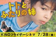 http://www.theaterkino.net/wp-content/uploads/2017/07/647dc9fe9c2466307d1014e4db2a8f91.jpg