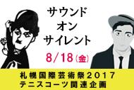 http://www.theaterkino.net/wp-content/uploads/2017/07/6742fcf58ea2c46609b75092846b25a4.jpg