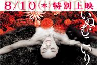 http://www.theaterkino.net/wp-content/uploads/2017/07/b544f226282159fb2a63975f80660a8b.jpg