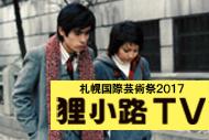 http://www.theaterkino.net/wp-content/uploads/2017/07/c010b9208ee008e1cdbe9b7594aeb42d.jpg