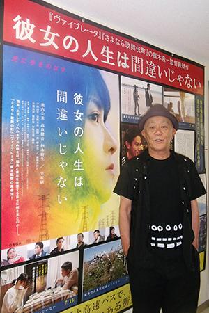 http://www.theaterkino.net/wp-content/uploads/2017/07/hirokir1.jpg