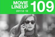 http://www.theaterkino.net/wp-content/uploads/2017/07/kino109-SN.jpg