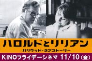 http://www.theaterkino.net/wp-content/uploads/2017/08/5adccb7267f347e8fef393d8985b6efe.jpg