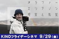 http://www.theaterkino.net/wp-content/uploads/2017/08/79ec3fabe49a1e46ba9b775f43e5cfd1.jpg