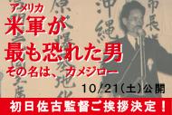http://www.theaterkino.net/wp-content/uploads/2017/08/a87465a6c73bacc0143ef37d24bd567c1.jpg