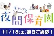 http://www.theaterkino.net/wp-content/uploads/2017/09/519b5d8840a8d61c09b40a58435a3971.jpg