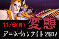 http://www.theaterkino.net/wp-content/uploads/2017/09/583c3046b024b8ae6f2808fa0c5aae0e.jpg
