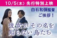 http://www.theaterkino.net/wp-content/uploads/2017/09/9af07f008a881b734265d5326eb6d262.jpg
