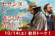http://www.theaterkino.net/wp-content/uploads/2017/09/fa0a065022bae57bc41eb56223b47594.jpg