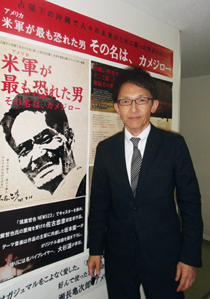 http://www.theaterkino.net/wp-content/uploads/2017/09/sakosan.jpg