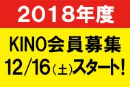 http://www.theaterkino.net/wp-content/uploads/2017/10/319af236271911efdf4082d14e76d530.jpg