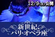 http://www.theaterkino.net/wp-content/uploads/2017/11/24edf040c84cff7740cc1dc32cf7eca4.jpg