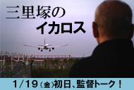 http://www.theaterkino.net/wp-content/uploads/2017/11/24f37072e4109799a05dd6893bcffef5.jpg