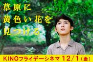http://www.theaterkino.net/wp-content/uploads/2017/11/495e1b08204bec08cb85b6f9e9188492.jpg