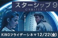 http://www.theaterkino.net/wp-content/uploads/2017/11/a4e7d4b42724eba450bfa091991b870b1.jpg