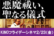 http://www.theaterkino.net/wp-content/uploads/2017/12/1dfa842c2ffe437d6a23cef00612de54.jpg