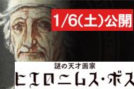 http://www.theaterkino.net/wp-content/uploads/2017/12/22ff2016d2b03239cba07c61f11065ab.jpg