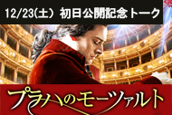 http://www.theaterkino.net/wp-content/uploads/2017/12/5414aadbaa2655af4d6bf714bf2aeb261.jpg
