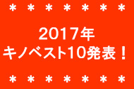 http://www.theaterkino.net/wp-content/uploads/2017/12/7bfc52d708e129050119097c4227a155.jpg