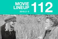 http://www.theaterkino.net/wp-content/uploads/2017/12/kino112-SN.jpg