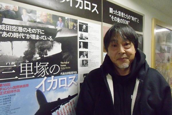 http://www.theaterkino.net/wp-content/uploads/2018/01/daishimad.jpg