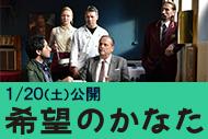http://www.theaterkino.net/wp-content/uploads/2018/01/fe36dc712414ef567e7c67c190a34fb5.jpg