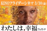 http://www.theaterkino.net/wp-content/uploads/2018/02/63bd9ffefd1d0627b352aeaa6d386015.jpg