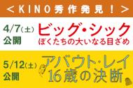 http://www.theaterkino.net/wp-content/uploads/2018/03/2bd6e4768244fc0c3b304ea901df0f40.jpg