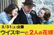http://www.theaterkino.net/wp-content/uploads/2018/03/3267b33756d371e8f00f08754f7f5a6b.jpg